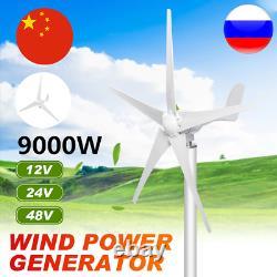 Étanche 9000w 5 Lames Turbines Éoliennes Générateur D'énergie Moulin À Vent Pour La Maison Ferme